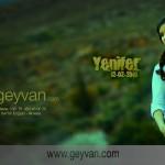 GEYVAN12443 portada