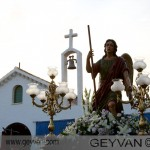 GEYVAN12585_020